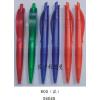 湘潭供应广告签字笔|湘潭广告笔印制尺寸|湖南采购广告中性笔