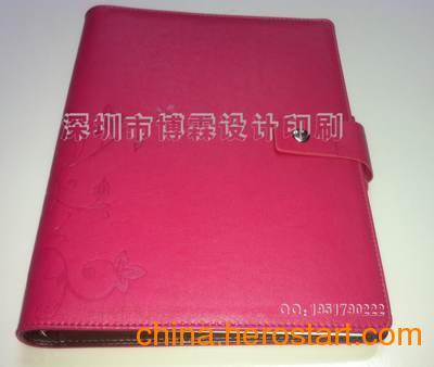 供应笔记本印刷厂家 深圳首家价格便宜的印刷厂