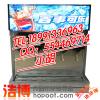 供应西安碳酸饮料汽水机_西安碳酸饮料机品牌