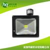 供应大功率红外感应LED泛光灯、投光灯生产厂家