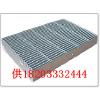 供应pvc排水沟盖板/钢格板生产厂家/led钢结构/安平县逍迪钢格板厂