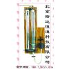 供应DYB3双管水银压力表北京生产 DYM1动槽式水银大气压力计价格