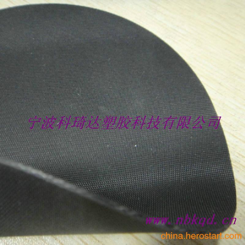 供应耐磨防滑双面布纹橡胶夹网布传输带材料 KQD-R-085