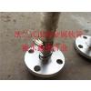 供应金属软管|鑫驰管业|阻燃金属软管接头