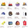 供应郑州促销礼品水杯、雨伞之类存货批发
