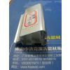 供应超薄灯箱led灯箱广告铝型材2.5公分超薄灯箱4公分超薄灯箱
