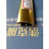 供应画框铝型材2.5cm开启式型材非开启式型材