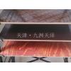 供应天津高档覆膜建筑模板棕膜带字母清水模板