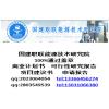 供应陕西代写盖章橡胶生产加工项目节能环评报告哪家好