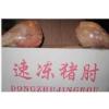 供应陆川县销量领先出售冷冻猪排骨猪腿骨猪肚