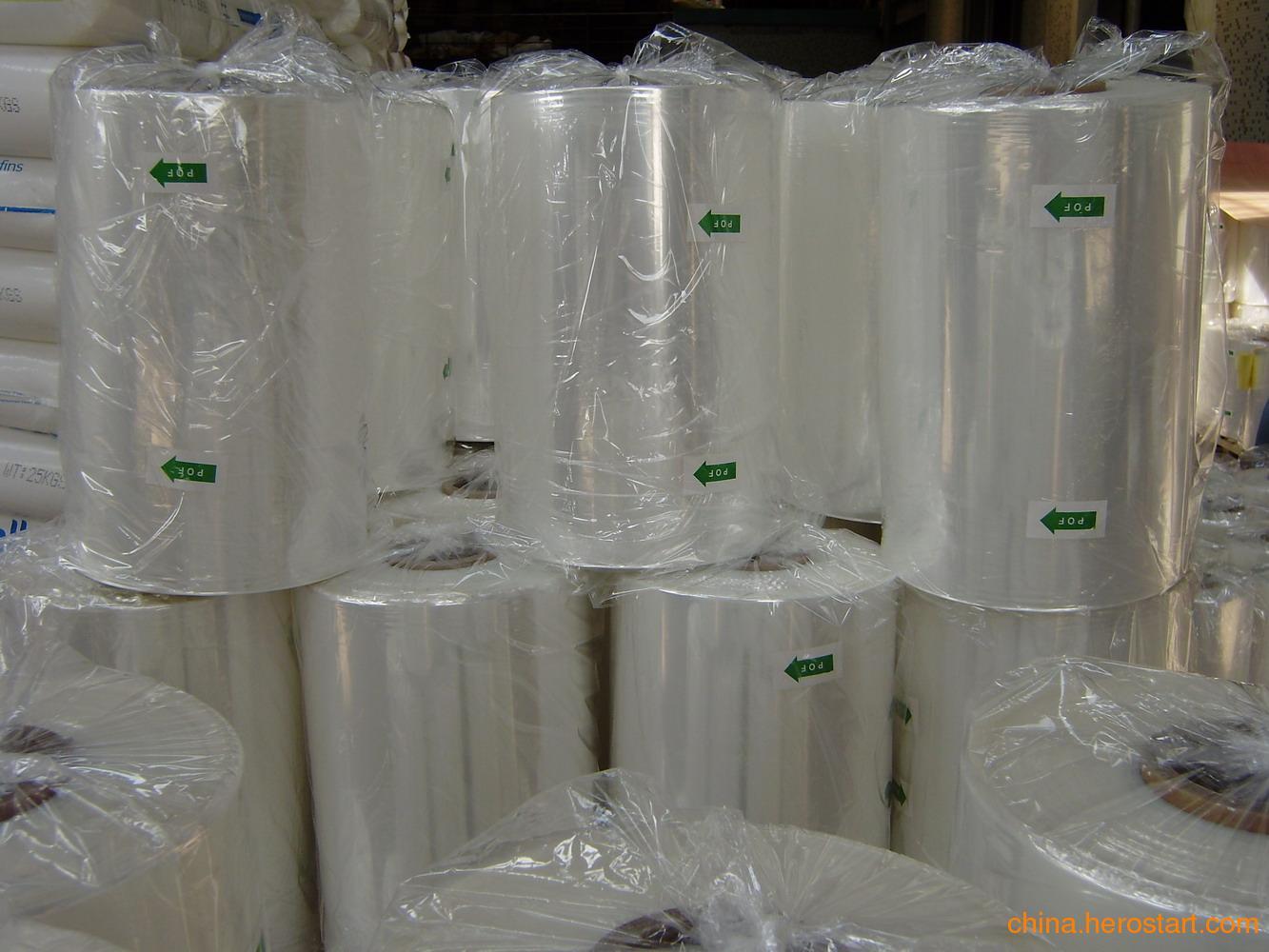 POF热收缩膜、收缩袋、东莞长安生产厂家大量供应