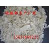 供应郑州聚合硫酸铝