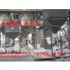 供应商丘硫酸铝/聚合硫酸铝