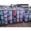 供应回收过期染料山东