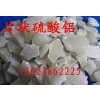 供应周口聚合硫酸铝直销