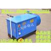 供应隧道裂缝必备便携方便注浆泵黑龙江大庆专业生产