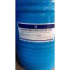 供应通化丙二醇|济南统邦化工|工业用丙二醇