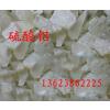 供应杭州硫酸铝送货