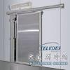 供应冷库门,气调冷库门的设计安装