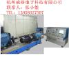供应交流电力测功机及其测试系统