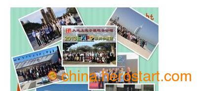 供应2015年泰国国际包装印刷展览会