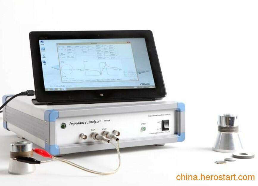 供应超声波阻抗分析仪