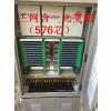供应室外落地式576芯光缆交接箱;型号-光交箱
