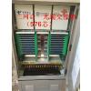 供应SMC576芯三网合一光缆交接箱材质