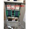 供应SMC三网合一光缆交接箱;576芯三网合一光交箱材质