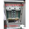 供应SMC288芯三网合一光交箱;材质及规格