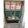 供应落地式576芯三网合一光缆交接箱【材质】