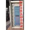 供应288芯ODF光纤配线架-型号材质