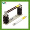 供应XRNT系列-高压熔断器|高压熔断器价格|高压熔断器厂家