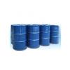 供应可燃性液体废料
