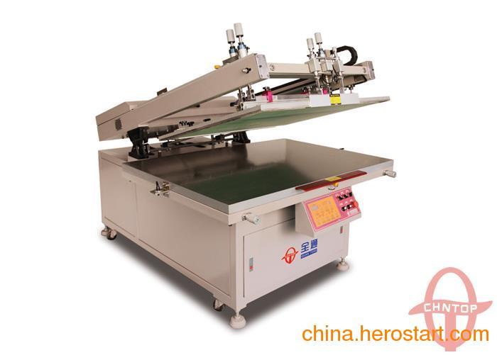 供应精密型斜臂式丝印机 平面丝印机