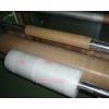 供应磁芯铁芯贴体包装膜