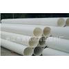 供应耐高温pp塑料化工管、防腐蚀塑料pp管、黄冈塑料pp管
