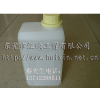 供应硅胶固化剂 固化水 模具胶硬化水 模具硅胶矽利康固化水