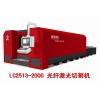 供应光纤激光切割机价格