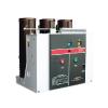 供应vs1-12户内高压真空断路器