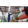 供应节能环保锅炉厂的特点