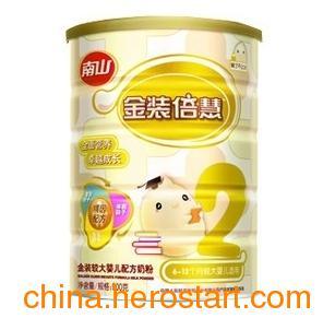 供应南山奶粉厂商批发最低订购价格