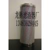 供应贺德克滤清器0240D010BN3HC