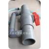 供应塑料施肥器、温室大棚文丘里、过滤器、大棚滴灌塑料施肥器