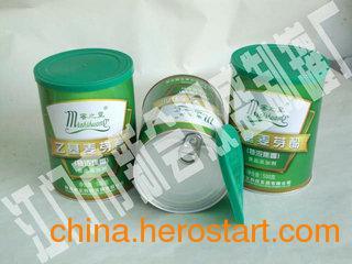 广东纸罐厂供应食品纸罐纸筒