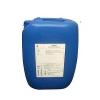 供应生产厂家直销反渗透膜阻垢剂,贝迪阻垢剂,Ro阻垢剂