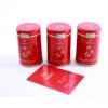 供应耀舜茶业中国红美容茶减肥茶