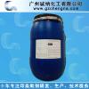 供应厂家直销经编织物硬挺剂 优质环保