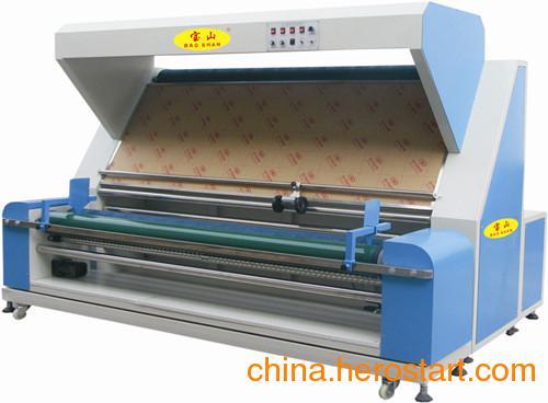 供应品质优良验布查布机制衣厂推荐产品