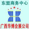 供应2014国际(越南胡志明市)食品饮料及加工包装贸易展览会